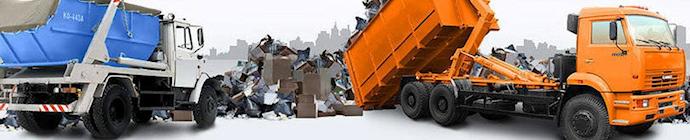 СтройМусор — вывоз строительного мусора