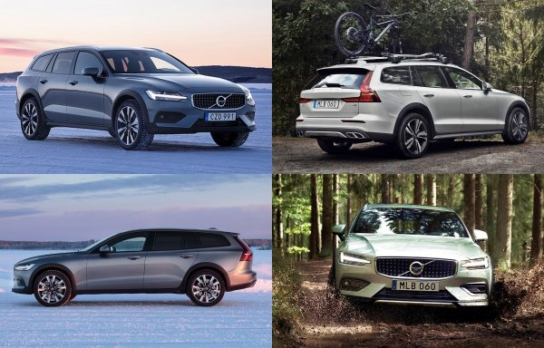 В России открылся заказ на новый Volvo V60 Cross Country